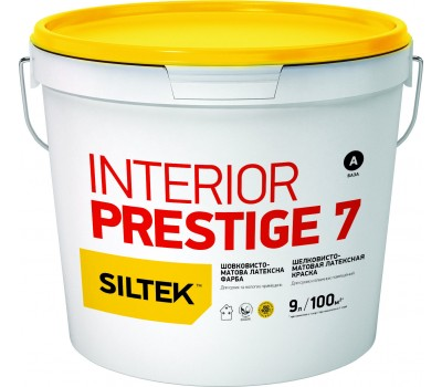 SILTEK Interior Prestige 7-Фарба латексна інтер'єрна.Стійка до інтенсивного миття.Шовкови-мат4.5л