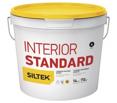 SILTEK Interior Stаndard Фарба глибокоматова інтер'єрна. Стійка до сухого стирання 9л