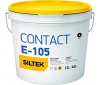 SILTEK E-105/10л Грунт-краска Contact , база ЕА (бетоноконтакт)