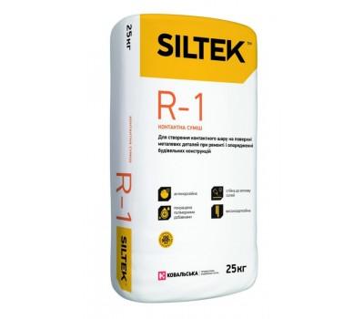SILTEK R-1 Контактна суміш, 25 кг