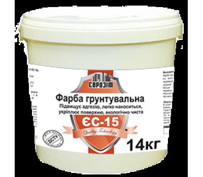 Грунт-краска Еврозит ЕС-15, 14 кг