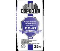 Штукатурка Еврозит ЕС-41 цементно-известковая, 25 кг