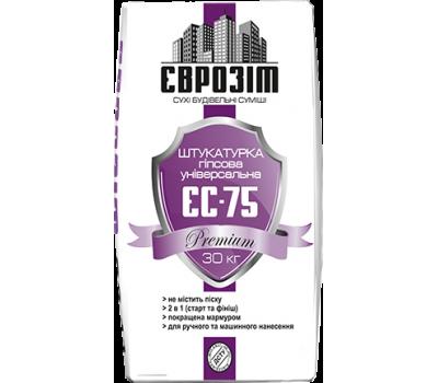 Штукатурка Еврозит ЕС-75 Premium гипсовая, 30 кг