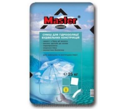 MASTER BARRIER Однокомпонентна цементно-полімерна гідроізоляція, 25кг