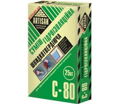 АРТІСАН С- 80 /25кг Гідроізоляційна суміш  швидкотвердіюча