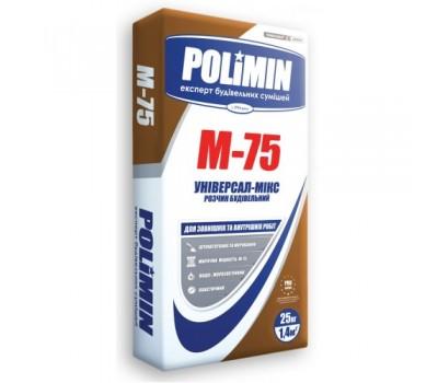 POLIMIN М-75 Раствор строительный универсальный-Микс плюс 25кг