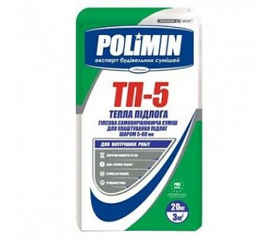 POLIMIN ТП-5 Гипсовый самовыравнивающийся пол 20кг