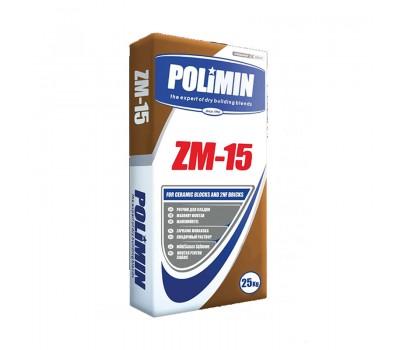 POLIMIN ZM-15 Универсальный строительный раствор 25кг
