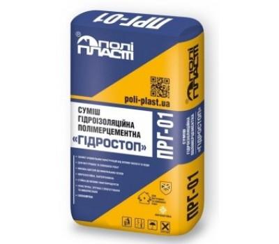 ПОЛІПЛАСТ ПРГ-01 однокомп. гідроізоляція з фіброволокном 25 кг